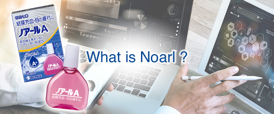 What is Noarl ?