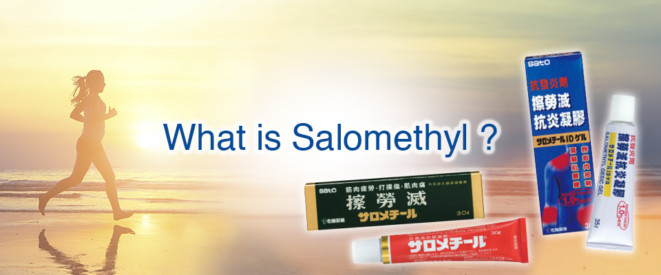 What is Salomethyl ?