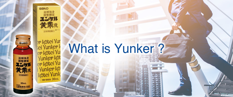 What is Yunker ?