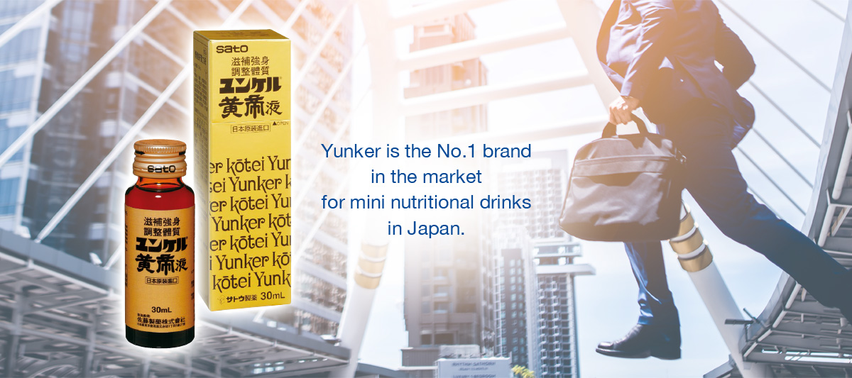 Yunker is the No.1 brand in the market for mini nutritional drinks in Japan.
