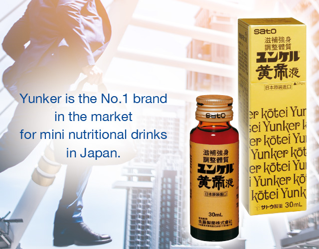 unker is the No.1 brand in the market for mini nutritional drinks in Japan.